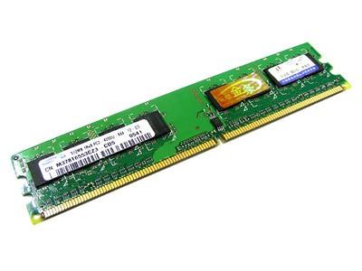 三星 金条1GB DDRII533(服务器)