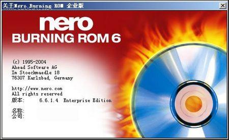 nero burning rom 6.6.1.4