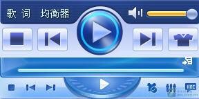 摘下您的老花镜!酷狗发布全球首款中老年音乐软件