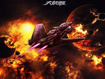 大战舰Ⅱ银河战记 为纳美人建造最美星球