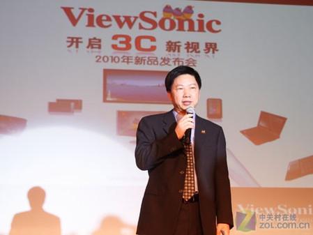 平板电脑叫板苹果 ViewSonic发布2010年新品