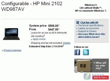 惠普Mini 2102今正式发售 最低447美元