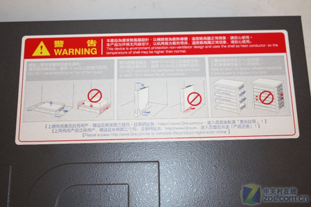 侠诺双核路由器评测