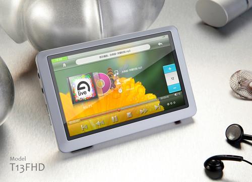 音悦汇T13FHD发售价格确定8GB售价599元
