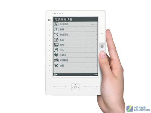智能系统电子书 OPPO Enjoy售价2015元