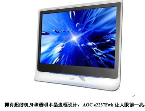 2490fwt:显示器还是电视机?