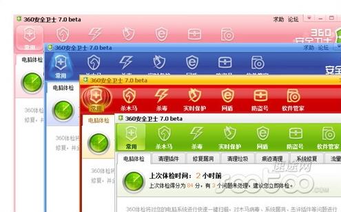 360安全卫士7.0新版 细节调整更受喜爱