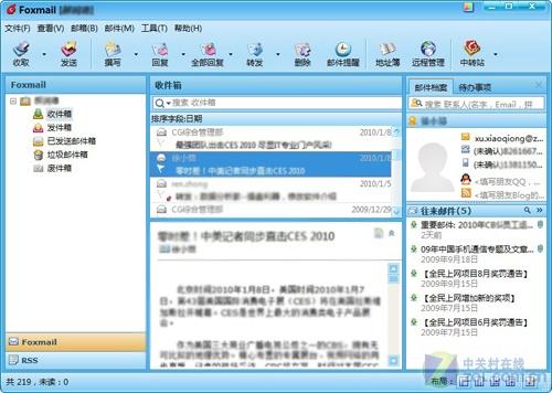 腾讯企业邮箱桌面