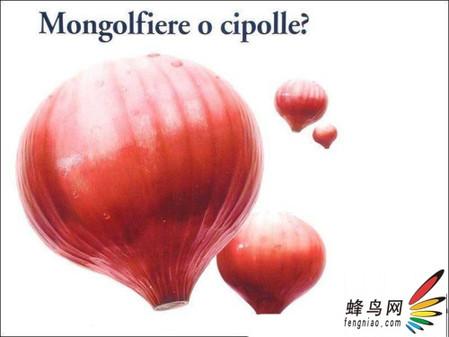 无处不摄影——意大利超市蔬菜创意宣传