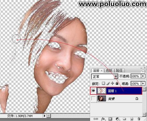 Photoshop调出美女光鲜亮丽的水嫩肌肤 - 斌佑 - 斌佑