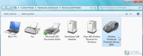 深入解析Windows 7设备驱动管理程序