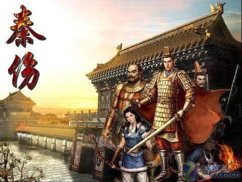 秦殇 傲世三国 网游时代扼杀的目标传奇