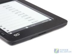 易万卷电子阅读器MReader S6-5W评测