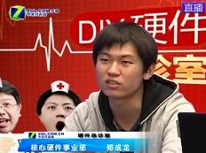 硬件急诊室【16】 高考学子假期装机 A/N显卡大降价