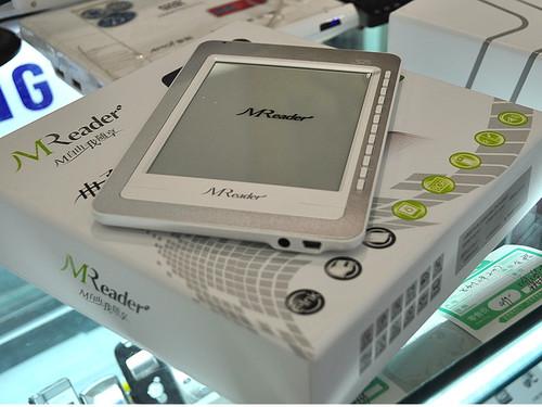 易万卷MReader S6-5W闪亮到货!三大信息平台保驾护航
