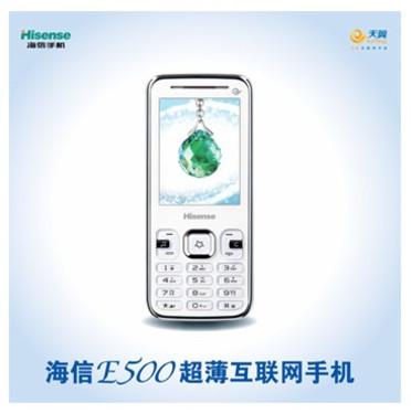 晶如冰 轻如雪 海信超薄3g全功能e500天翼手机上市