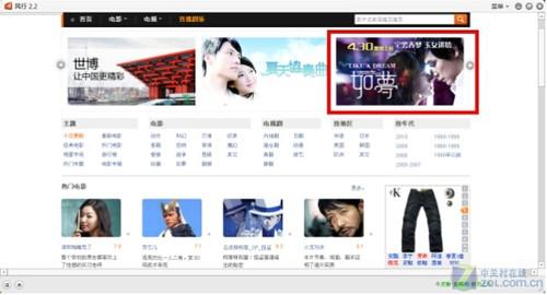 金马奖9项提名 《如梦》电影视频官网落户风行网