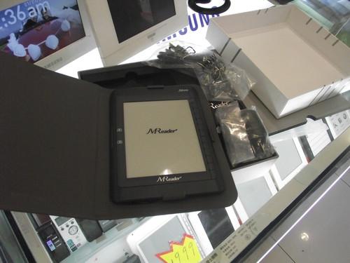 6英寸E-ink屏幕 易万卷s600售价1599元