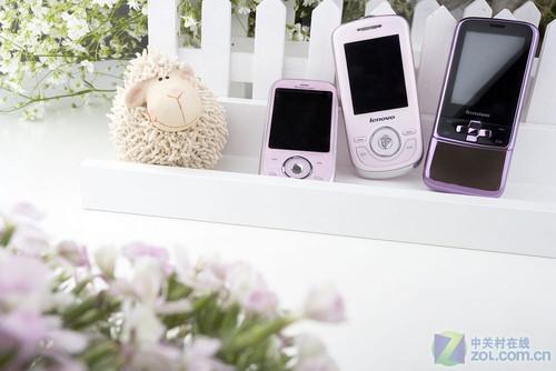 联想连推三款 花语 系列女性时尚手机