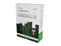信安保XBE-411(CD)存储介质信息消除工具(基本型)