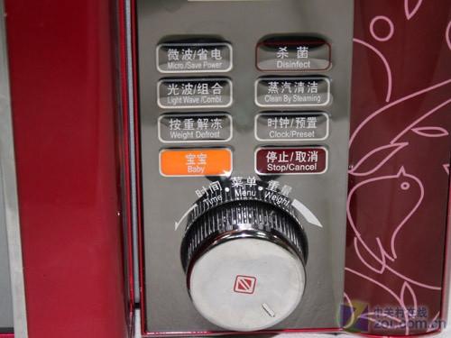 型号:g80f23dcsl-f7 烹饪方式:微波 控制方式:微电脑式 微/热/光波炉