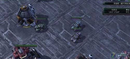 打造DOTA另类玩法星际2新地图坦克大战