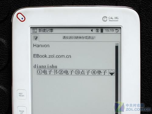 6吋E-Ink屏全键盘电子书 汉王F30评测