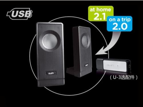 音箱里的变形金刚---- QWIN创新性产品B-3 火热上市
