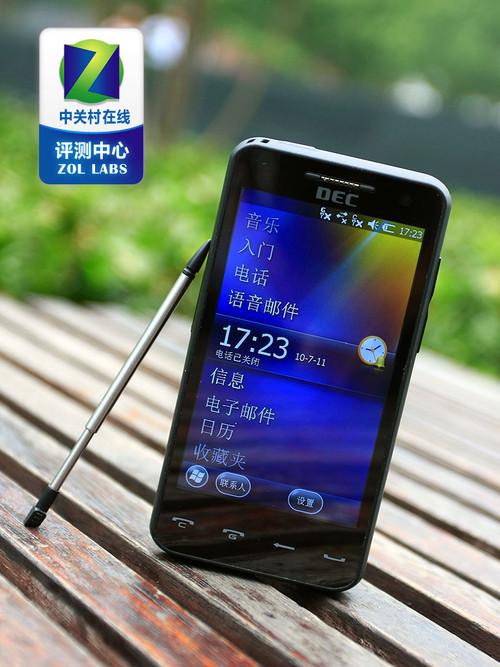 三核智能GSM/CDMA双模双待 中恒SX20评测