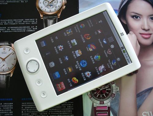 功能全面强大 智器SmartQ T7特价1380元