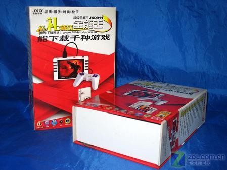 金星 全能王JXD911包装盒