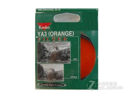 肯高55mm YA3 黑白摄影镜