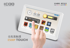 8GB高清触控 ICOO E500P上市价189元