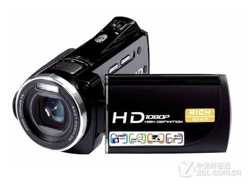 莱彩HD-A70降400 送价值399元4件套装