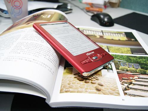 闻轩电子书最新固件的个性桌面曝光