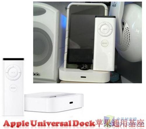 苹果6s纯白色壁纸