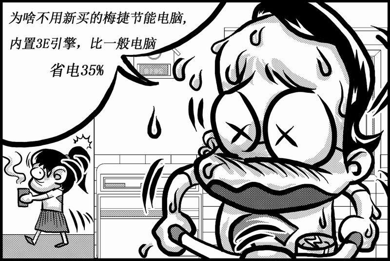 动漫 简笔画 卡通 漫画 手绘 头像 线稿 800_537
