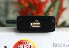分享更快乐 EDIMAX迷你型3G路由器首测
