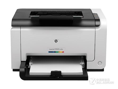 HP CP1025彩色激光打印机仅售1499元