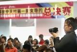 """2010年11月3日,在中关村在线所在的银网中心9层举办了""""寻找中关村第一美女导购""""的总决赛。"""