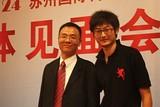 在电博会开幕前的媒体见面会后,中关村在线的记者采访了台北电脑公会副总干事兼苏州电子信息博览会总经理张笠先生,并一起合影留念。