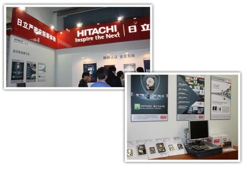 日立环球存储系列监控硬盘现2010北京安博会