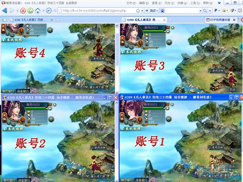 糖果浏览器3.32版发布 小号多开玩游戏更爽