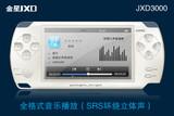PSP般的游戏感受 金星JXD3000报价449元