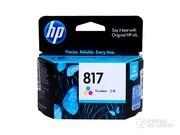 HP 817(C8817AA)办公耗材专营 签约VIP经销商全国货到付款,带票含税,免运费,送豪礼!