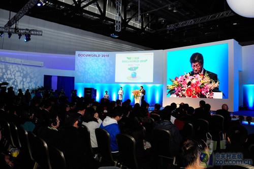 印响未来 富士施乐DocuWorld 2010开幕