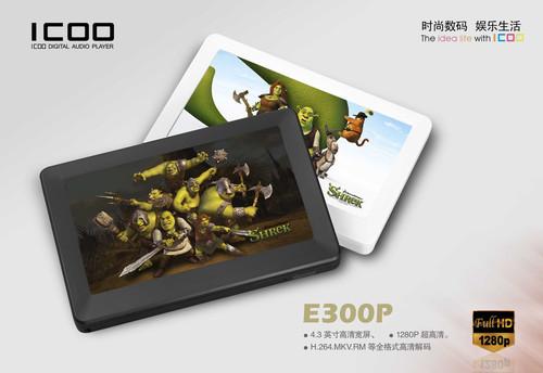 1080P高清299元ICOO发布16GB版本E300P