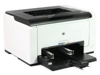 HP CP1025彩色激光打印机安徽1800元