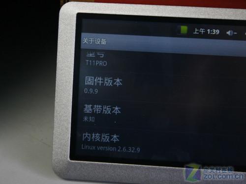 双系统智能MP4 蓝魔推1080P新品T11PRO