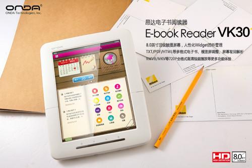 最强彩屏电子书!8吋昂达VK30发布699元